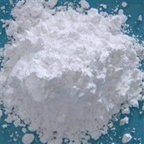 DL-肾上腺素329-65-7原料药惠择普厂家生产