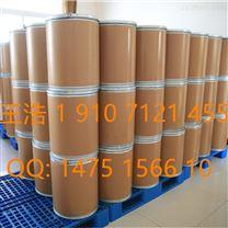 BOC-L-纈氨酸13734-41-3原料生產廠家報價