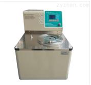 臥式低溫恒溫攪拌反應浴(-78℃)