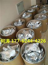 炎琥寧原料藥生產廠家直銷大貨供應