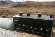 安陽地埋式一體化污水處理設備供應