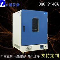 重慶立式高溫老化試驗箱用途