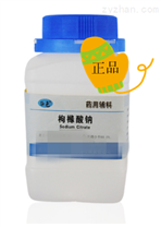 枸櫞酸鈉 檸檬酸鈉作用/用途/價格/有批件