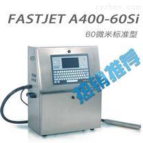 華士捷A400-60Si標準型小字符噴碼機