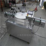 海南无菌水剂西林瓶生产线生产厂家圣刚