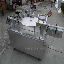 海南無菌水劑西林瓶生產線生產廠家圣剛