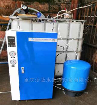 小型纯净水设备厂家