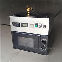 大學實驗室微波高溫爐 微波爐 小型實驗設備