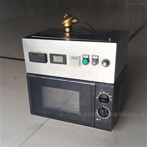 大学实验室微波高温炉 微波炉 小型实验设备