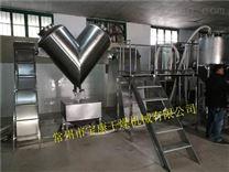 粉體混合設備-V型混合機