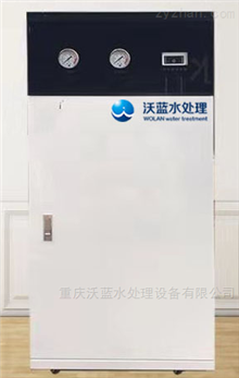 重庆工厂直饮水机