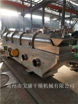 特價促銷顆粒沖劑專用干燥設備振動流化床干燥機