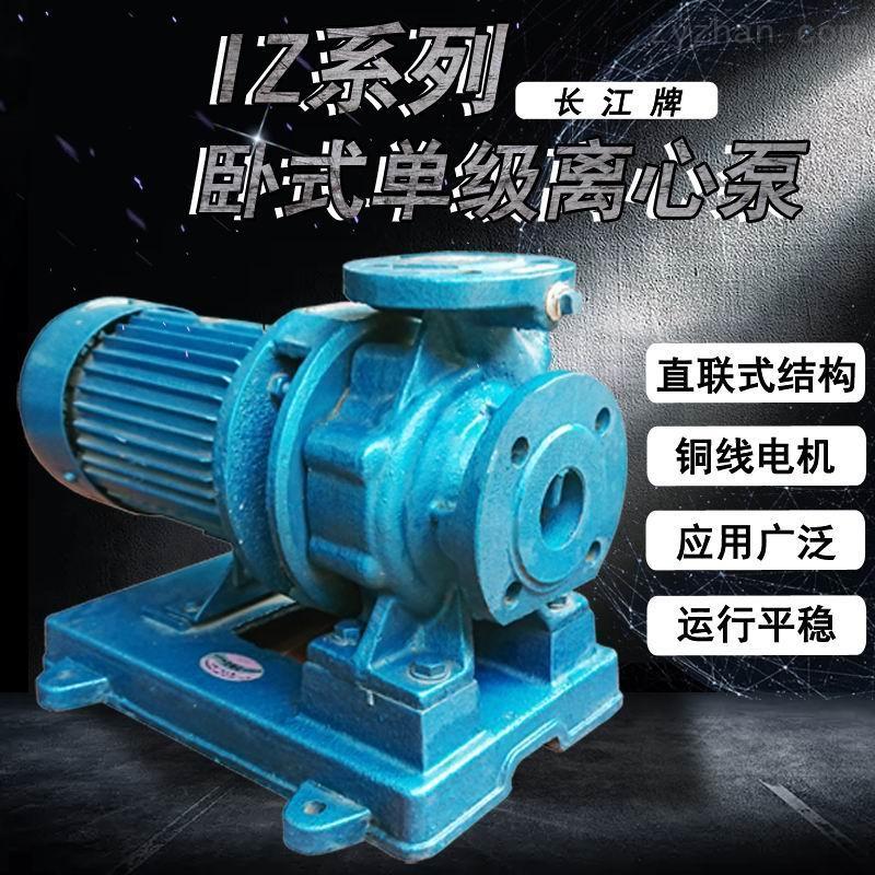 3匹卧式单级离心泵直联式增压泵