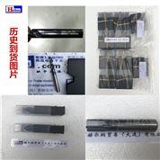 代理德國MK Tools硬質合金鉆頭MK21005-0600