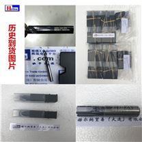代理德国MK Tools硬质合金钻头MK21005-0600