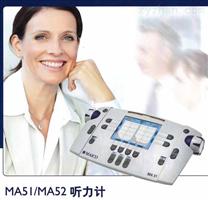 進口麥科全功能診斷型聽力計 MA51/52