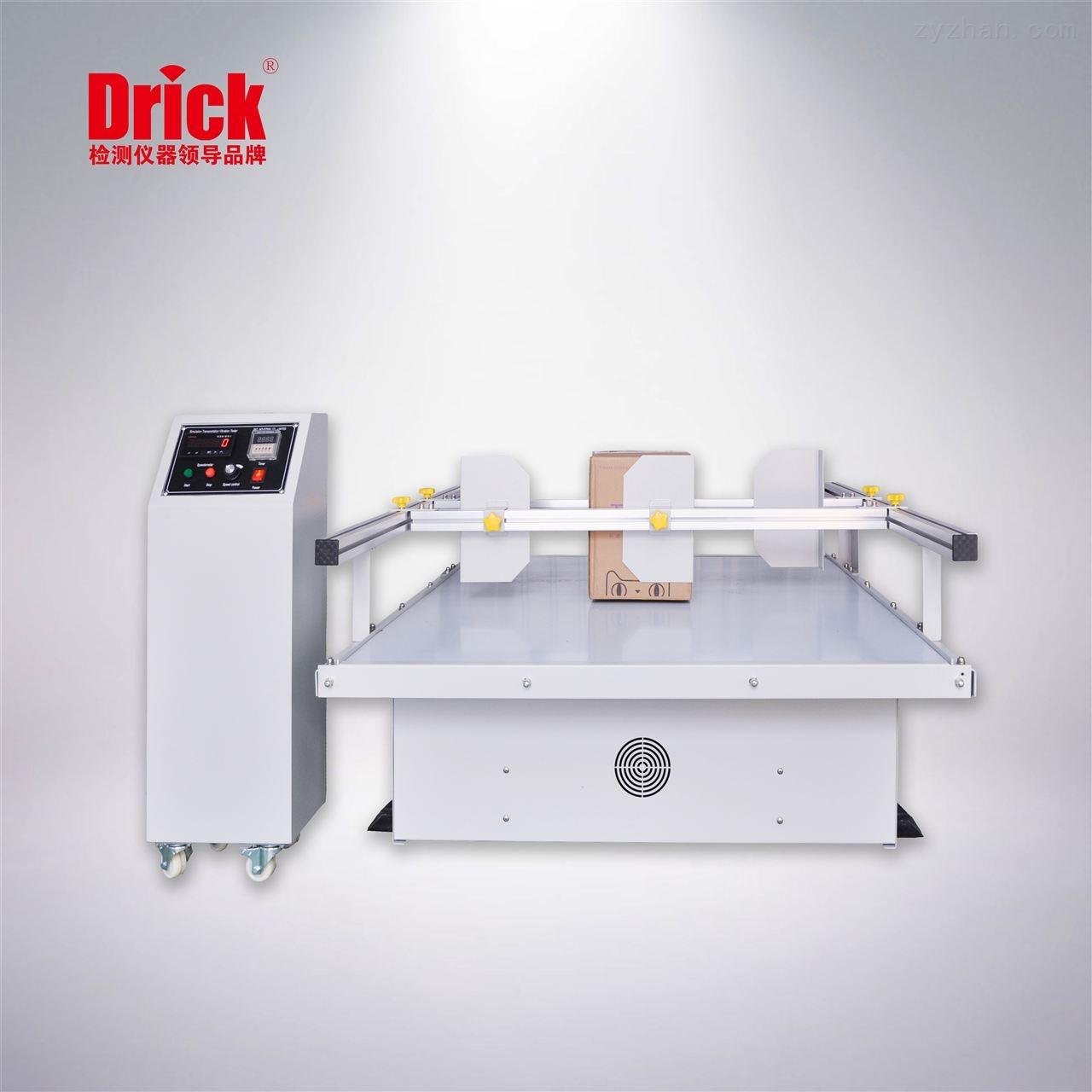 DRK100-模擬運輸振動臺