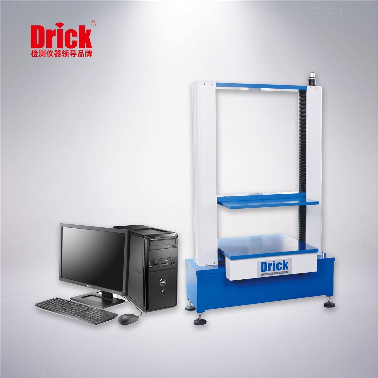 DRK123-紙箱抗壓試驗機