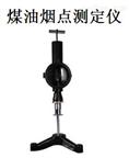 SD382 油品煙點測定儀