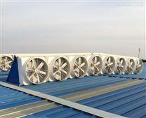成都屋頂風機廠家,廠房通風風量工程降溫