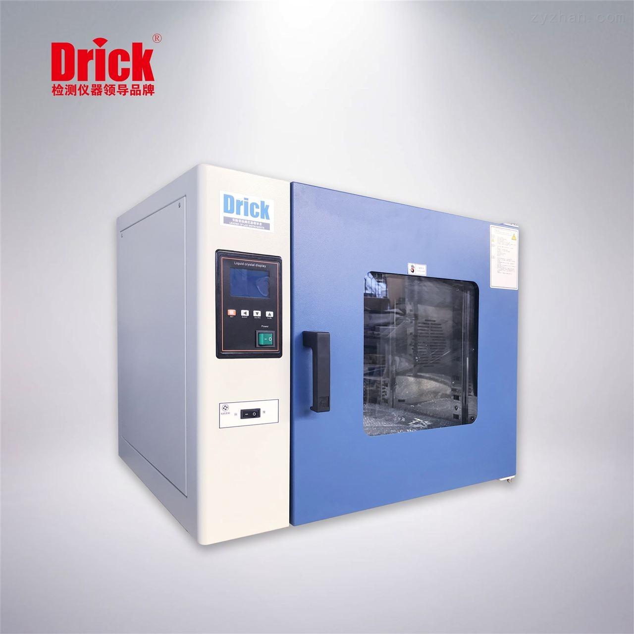 DRK252-干燥箱