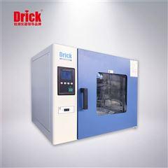 DRK252干燥箱