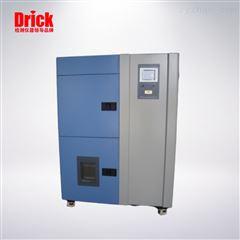 DRK636高低温冲击试验箱