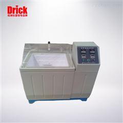 DRK643盐雾腐蚀试验箱