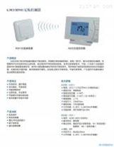 A303/R901無線控制器