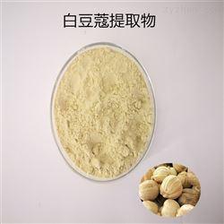 138-59-010:1白豆蔻提取物保健原料