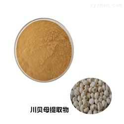 138-59-010:1川贝母提取物保健原料
