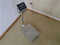 上海150公斤帶打印電子臺稱廠家