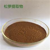 10:1松蘿提取物保健原料松蘿酸