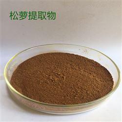 1667552698810:1松萝提取物保健原料松萝酸