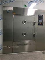 中藥材微波提取設備1-45KW
