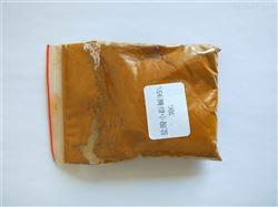 16675526988盐酸小檗碱黄连素原料141433-60-5