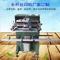 連云港絲印機,滾印機,絲網印刷機廠家