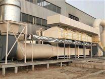 河南洛陽高效催化燃燒除塵器報價及型號