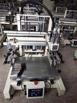 石家莊市絲印機,滾印機,絲網印刷機廠家
