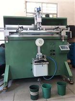 衡水市絲印機,衡水滾印機,絲網印刷機廠家