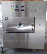 海產品微波解凍設備,微波真空干燥機