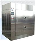 新年促銷真空微波干燥機,工業微波器材