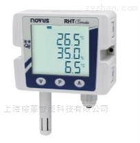 RHT-Climate高精度溫濕度和變送器