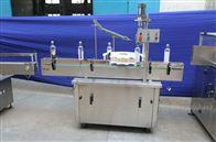 广州消毒液灌装生产线生产厂家圣刚