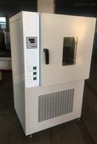 热老化试验箱使用方法
