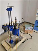 實驗室不銹鋼反應釜