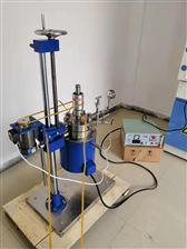 实验室不鏽鋼反應釜