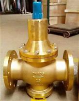 減壓閥Y42X-64C DN150