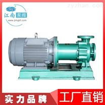 江南IMD40-25-140卧式氟塑料磁力驱动泵