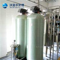 软化水处理设备厂家